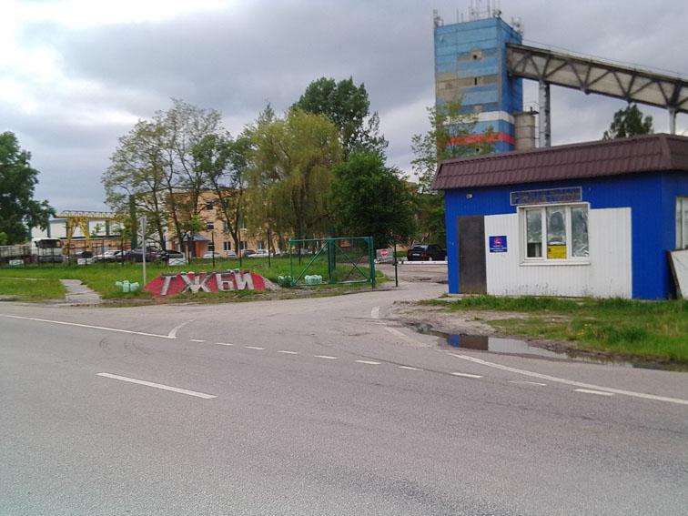 Железобетонные заводы белгорода тула вакансии на жби